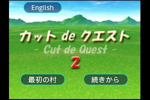 Screenshot 1: Cut de Quest 2
