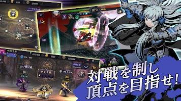 Screenshot 3: 幻影之刃