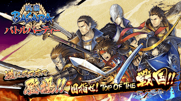 Screenshot 1: Sengoku Basara Battle Party