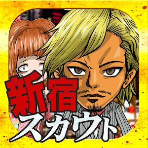 Icon: 新宿搭訕物語~傳說中的歌舞伎町搭訕師~