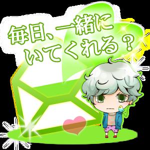 Icon: ときめき恋のイケメンメッセージ【乙女向け恋愛ゲーム風アプリ】