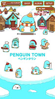 Screenshot 1: 企鵝鎮