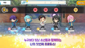 Screenshot 2: 偶像夢幻祭 for kakao (韓版)