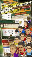 Screenshot 2: Web Soccer