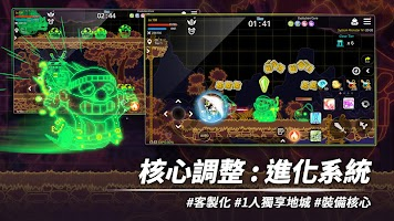 Screenshot 4: 楓之谷M | 國際版