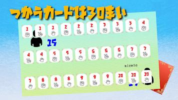 Screenshot 2: 猜拳卡牌對戰