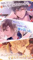 Screenshot 2: Ikemen Sengoku   ญี่ปุ่น
