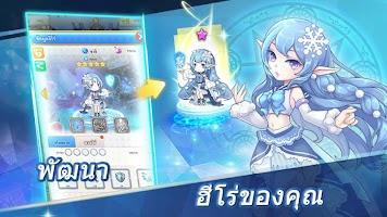 Screenshot 4: Summon Princess-Anime AFK SRPG