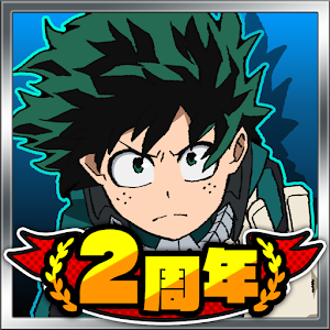 Icon: My Hero Academia Smash Rising