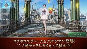 Screenshot 3: リネージュ2 レボリューション