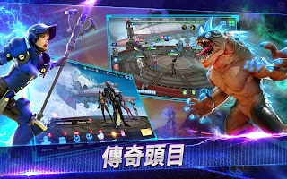 Screenshot 4: 水晶勇者:天命英雄