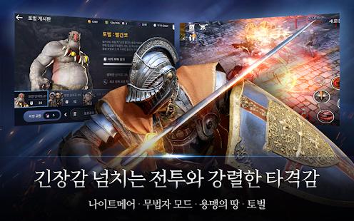 Screenshot 4: 黑色沙漠 Mobile (韓版)