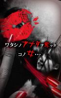 Screenshot 2: 脱出ゲーム:赤い女