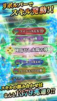 Screenshot 3: 亞爾堤戰記 (日版)