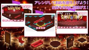 Screenshot 4: ダンストリップス【女性向け恋愛レストランゲーム】