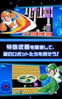 Screenshot 3: ロックマン5 モバイル