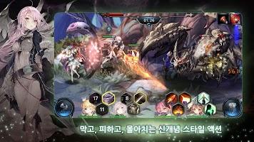 Screenshot 1: Solidus | Korean