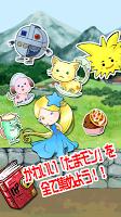 Screenshot 4: 育成ゲーム たまごDEポン!