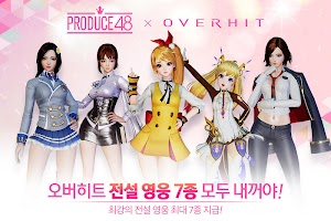 Screenshot 1: OverHit (韓版)