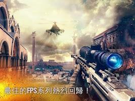 Screenshot 1: 現代戰爭5:多人電競射擊遊戲