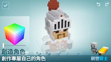 Screenshot 4: 創世戰士