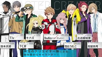 Screenshot 2: Hoshinari Echoes