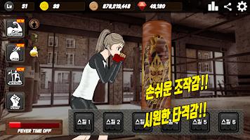 Screenshot 2: 育成拳擊少女