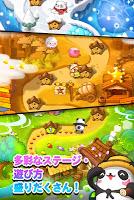 Screenshot 3: LINE Puzzle TanTan