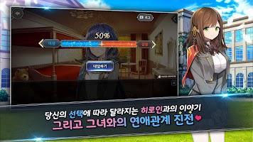 Screenshot 4: Trouble Switch: 他們的戀愛故事