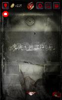 Screenshot 2: 脱出ゲーム:呪巣 -起ノ章-