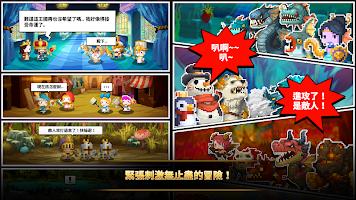 Screenshot 3: 三重幻想