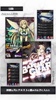 Screenshot 2: 無料の人気RPG声優ゲーム-RPGディスワールド人気声優無料