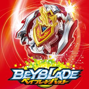 Icon: Beyblade Burst | Japanese
