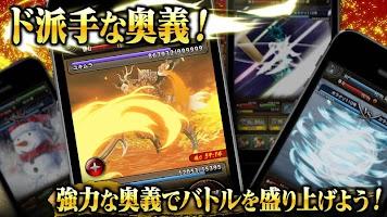 Screenshot 4: 戦国の虎Zㅁ
