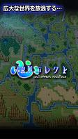 Screenshot 2: 【ドット粉砕アクションx探索RPG】 心鎧リコレクト