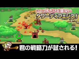 Screenshot 4: Gorgon TD