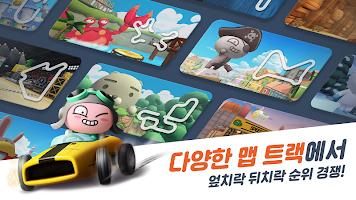 Screenshot 2: Friends Racing for kakao