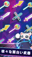 Screenshot 3: ソニック猫 - 音楽ダッシュ(Beta1.0)