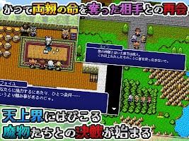 Screenshot 2: RPG 阿魯巴斯蒂爾戦記