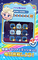 Screenshot 4: Disney Emoji Blitz