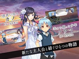 Screenshot 4: Shoumetsu Toshi 0. | Japanese