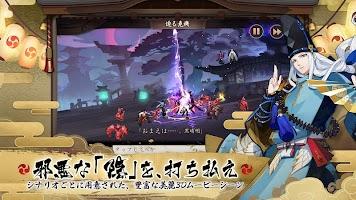 Screenshot 1: Onmyoji (NetEase)