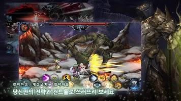 Screenshot 2: Solidus | Korean