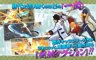 Screenshot 2: Rurouni Kenshin: Meiji Swordsman Romantic Story – Kengekikenran