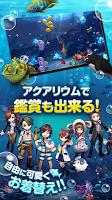 Screenshot 4: 釣魚島 2