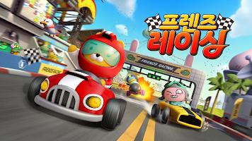 Screenshot 1: Friends Racing for kakao