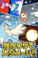 Screenshot 4: モンプラ【モンスター育成RPGゲーム】GREE(グリー)