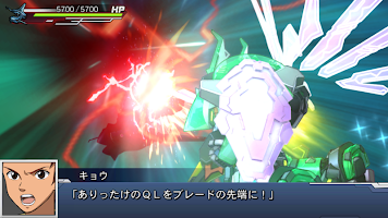 Screenshot 3: Super Robot Wars DD