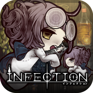 Icon: Infection