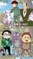 Screenshot 2: 公主!成功召喚出勇者了!